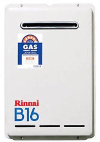 Rinnai Continuous Flow B16